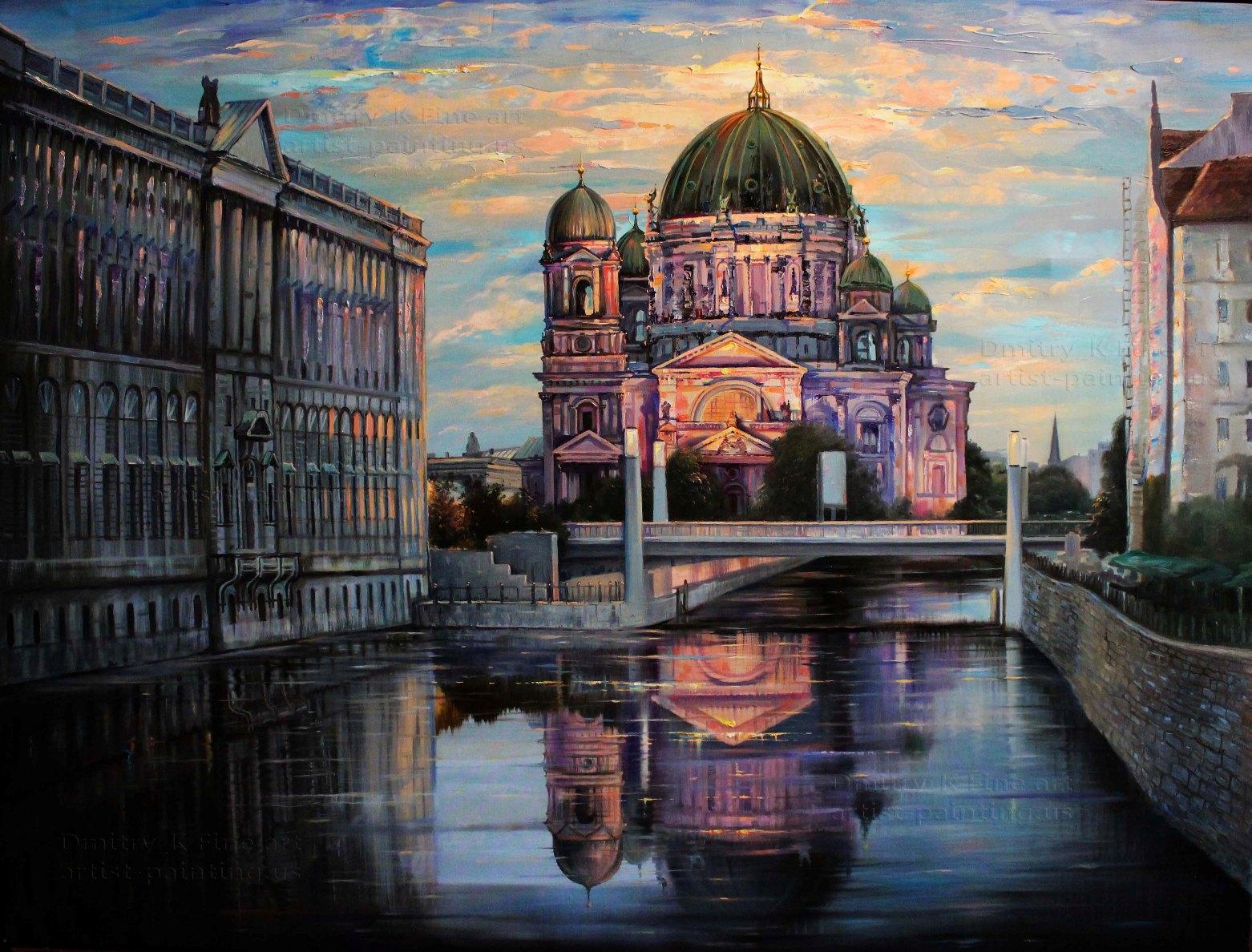 Катедралата на реке
